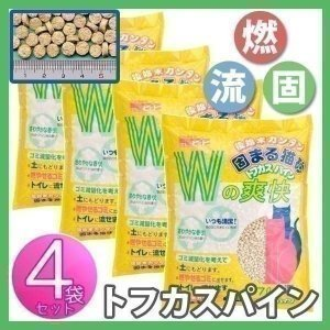 猫砂 おから 流せる猫砂 トフカスパイン 7L...の関連商品8