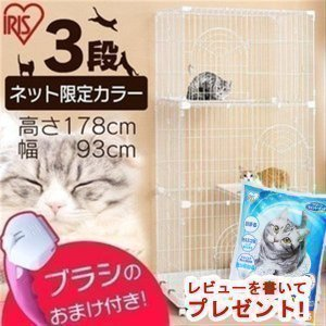 (タイムセール) 猫 ケージ ペットブラシ付キャンペーン ペットケージ 3段 幅93cm PEC-903 アイリスオーヤマ キャットケージ ペット 3段 大型 ホワイト 猫用品|nyanko