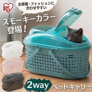 ≪猫の日セール≫ ペットキャリーバッグ 猫 犬 メッシュペットキャリー MPC-450 アイリスオー...