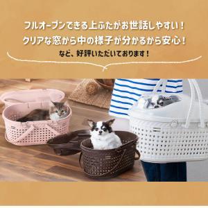 猫 キャリーバッグ ペットキャリー ペットキャリーバッグ ペットキャリーケース 猫 犬 うさぎ おしゃれ アイリスオーヤマ キャリー MPC-450|nyanko|05