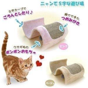 猫用 おもちゃ ニャンてS字な遊び場 爪 とぎ みがき nyanko
