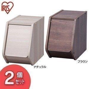 【2個セット】収納ボックス フタ付き おしゃれ 木製 カラーボックス 扉 スリム 幅20 収納ラック...