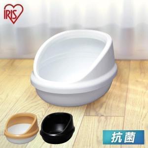 猫 トイレ ネコのトイレ ハーフカバー P-NE-500-H くろ・三毛・白 アイリスオーヤマ ペット用 猫用 ネコトイレ 本体 猫用トイレ用品 おしゃれ おすすめ 人気