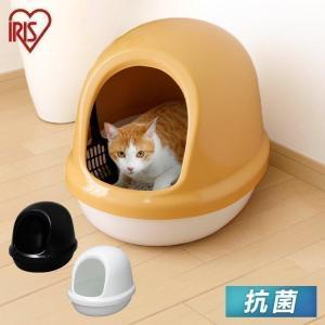 (タイムセール)猫 トイレ ネコのトイレ フルカバー P-NE-500-F くろ・三毛・白 猫用 ネコトイレ フルカバー フード付き 本体 猫用トイレ用品 ペットトイレ