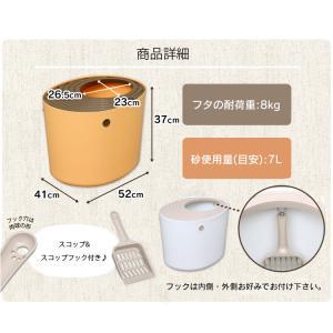 【TVで紹介されました】猫 トイレ 上から猫トイレ PUNT-530 全4色 アイリスオーヤマ 上から入る 猫用トイレ用品 おしゃれ おすすめ 人気 ペットトイレ nyanko 08