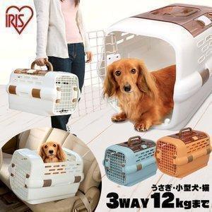 猫 キャリーバッグ ペットキャリー ペットキャリーケース 犬 おしゃれ 3way ドライブ Mサイズ アイリスオーヤマ ドライブボックス PDPC-600|nyanko