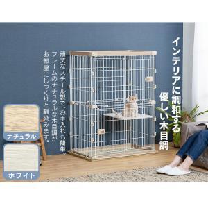 猫 ケージ 大型 ケージ飼い 2段 木製 おしゃれ キャットケージ ケージ ペットケージ 猫ケージ 犬 アイリスオーヤマ ウッディキャットケージ PWCR-962 nyanko 02