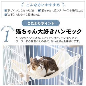 猫 ケージ 大型 ケージ飼い 2段 木製 おしゃれ キャットケージ ケージ ペットケージ 猫ケージ 犬 アイリスオーヤマ ウッディキャットケージ PWCR-962 nyanko 04