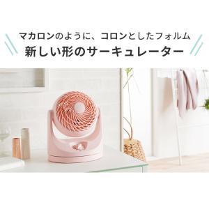 扇風機 サーキュレーター 首振り 8畳 静音 コンパクト アイリスオーヤマ PCF-HD15-W・PCF-HD15-B ファン 家庭用 あすつく|nyanko|04