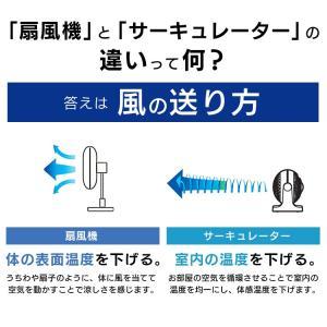 扇風機 サーキュレーター 8畳 静音 コンパクト 固定 PCF-HD15N アイリスオーヤマ ファン 家庭用 リビング|nyanko|03