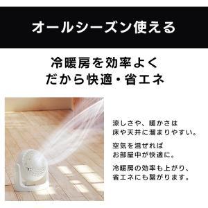 扇風機 サーキュレーター 8畳 静音 コンパクト 固定 PCF-HD15N アイリスオーヤマ ファン 家庭用 リビング|nyanko|06