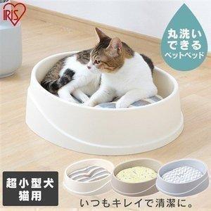 ペットベッド 洗える 犬 猫 丸洗い ペット ベッド MPB-390 アイリスオーヤマ|nyanko