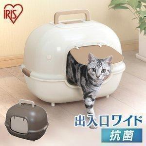 (タイムセール) 脱臭ワイドネコトイレ アイリスオーヤマ  ( ペット用 猫 ネコトイレ フルカバー フード付き 本体 )