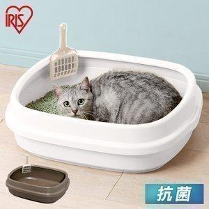 ≪限定セール≫猫 トイレ ネコのトイレ NE-550 アイリスオーヤマ ペット用 猫用 ネコトイレ 本体 猫用トイレ用品 おしゃれ おすすめ 人気 ペットトイレ