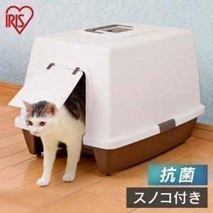 猫 トイレ 砂落としマット付脱臭ネコトイレ SN-620 ブラウン アイリスオーヤマ  フルカバー フード付き 本体 猫用トイレ用品 おしゃれ 人気 ペットトイレ