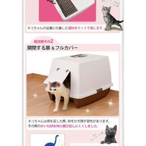 猫 トイレ 砂落としマット付脱臭ネコトイレ SN-620 ブラウン アイリスオーヤマ  フルカバー フード付き 本体 猫用トイレ用品 おしゃれ 人気 ペットトイレ|nyanko|04