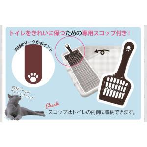 猫 トイレ 砂落としマット付脱臭ネコトイレ SN-620 ブラウン アイリスオーヤマ  フルカバー フード付き 本体 猫用トイレ用品 おしゃれ 人気 ペットトイレ|nyanko|08
