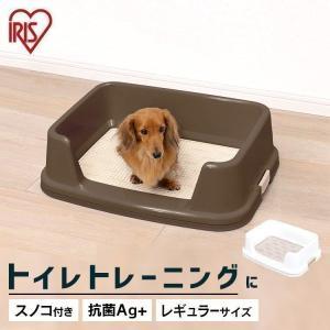 犬トイレ トレーニング トイレ 犬 犬トイレ TRT-500 アイリスオーヤマ|nyanko