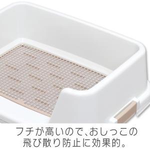 犬トイレ トレーニング トイレ 犬 犬トイレ TRT-650 アイリスオーヤマ|nyanko|03