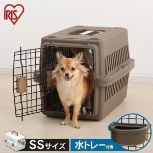 猫 キャリーバッグ ペットキャリー バッグ キャリーケース 猫 犬 おしゃれ キャリー 飛行機 エアトラベルキャリー アイリスオーヤマ ATC-460|nyanko