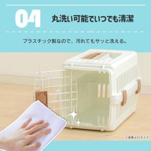 猫 キャリーバッグ ペットキャリー バッグ キャリーケース 猫 犬 おしゃれ キャリー 飛行機 エアトラベルキャリー アイリスオーヤマ ATC-460|nyanko|11