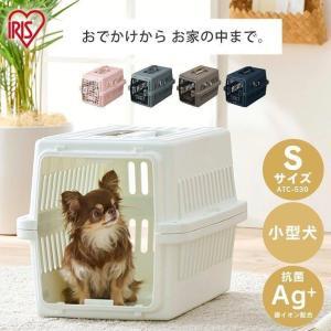 ペットキャリーバッグ 犬 猫 キャリー ペットキャリー エアトラベルキャリー ATC-530 アイリ...