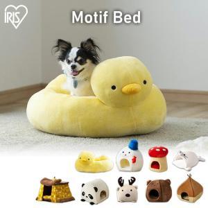 ペットベッド ドーム型 犬 猫 ハウス ベッド 冬用 おしゃれ あったか モチーフ型ペットベッド みかん 雪だるま 帽子 ムートンブーツ アイリスオーヤマ