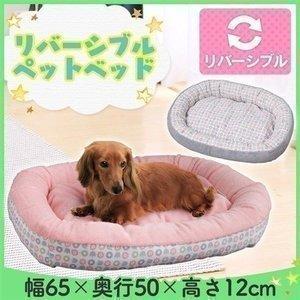 ペットベッド 猫ベッド 猫用ベッド リバーシブル P-RPB65 Lサイズ アイリスオーヤマ 犬 猫 ベッド オールシーズン 通年 犬ベッド 犬用ベッド|nyanko