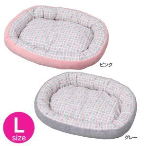 ペットベッド 猫ベッド 猫用ベッド リバーシブル P-RPB65 Lサイズ アイリスオーヤマ 犬 猫 ベッド オールシーズン 通年 犬ベッド 犬用ベッド|nyanko|02