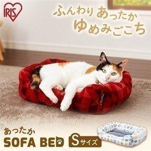 ペットベッド 冬用 犬 猫 秋冬ソファ あったか ペットソファベッド角型 PSKK450 Sサイズ ホワイト レッド アイリスオーヤマ|nyanko