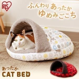 ≪タイムセール≫ ペットベッド 冬用 猫 ベッド キャットベッド PCBK550 秋冬ソファ あったか ホワイト レッド アイリスオーヤマの画像