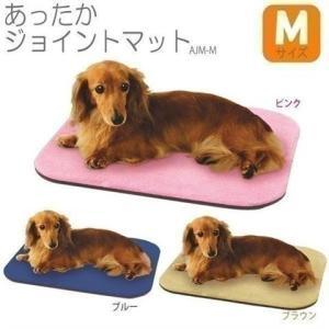 ペットベッド 猫ベッド 猫用ベッド 犬 猫 ジョイントマット Mサイズ AJM-M アイリスオーヤマ 犬ベッド 犬用ベッド|nyanko