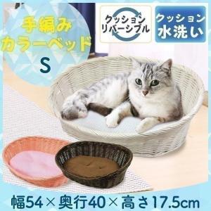 猫 犬 ベッド 手編みカラーベッド S ペットプロジャパン 猫用ベッド 犬用ベッド 夏 夏用 ひんやり クール ペット用品...