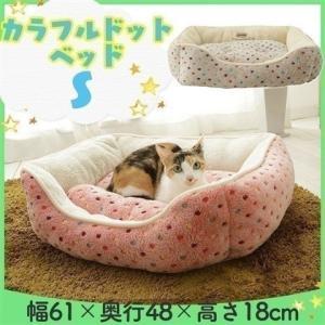≪タイムセール≫ ペットベッド 冬用 猫 犬 Sサイズ かわいい ベッド 猫用ベッド 角型ペットベッド 犬用ベッド 秋冬ペットベッド もこもこの画像