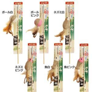 ACE TOY 猫の気晴らし エースプロダクツ (猫じゃらし ねこじゃらし 猫 ナチュラル 猫用おもちゃ)