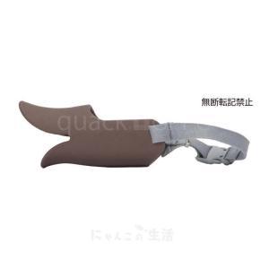 OPPO quack Mサイズ 口輪 OT-668-020-4 (B) (テラモト ペット用品 犬 くちばし型 しつけ 無駄吠え シリコン) nyanko