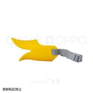 OPPO quack SM 口輪 OT-668-015-8 (B) (テラモト ペット用品 くちばし型 犬のしつけ 無駄吠え シリコン) nyanko