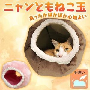 コロコロボール型ベッドです。 中で寝たり、上で寝たり、使い方いろいろ! ●商品サイズ(mm) 幅約4...
