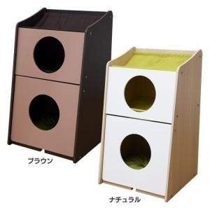 キャットハウス ネコレストHi 2段 ボンビアルコン (D) ネコトイレ 猫トイレ ねこトイレ トイレ ペットベッド 猫 ねこ ネコ キャット ペット 多頭飼い|nyanko