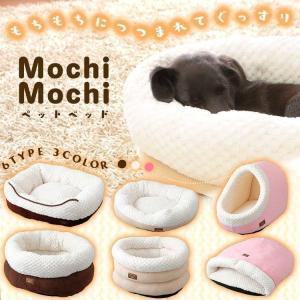 ペットベッド 猫ベッド 猫用ベッド 犬 猫 秋冬あったか もちもち (D) 犬ベッド 犬用ベッド