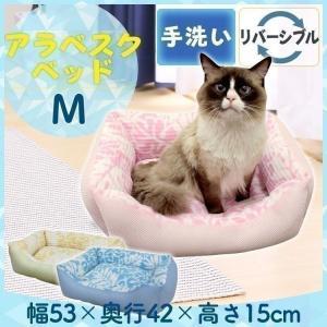 猫 犬 ベッド モンステラベッド M ペットプロ ペットベッド 猫用ベッド 犬用ベッド 夏 夏用 ひんやり クール ペット用品...