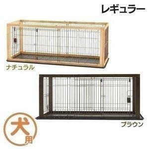犬 ケージ ペットサークル 木製 木製ケージ 木製サークル ゲージ 室内 おしゃれ サークル リッチ...