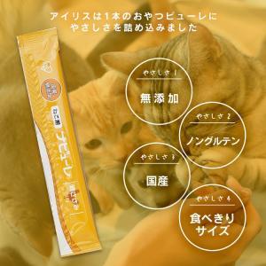 猫 おやつ 無添加 国産 ささみ ピューレ ねこ用ナピューレ 鶏ささみ 24本 P-NNS24 アイリスオーヤマ|nyanko|05