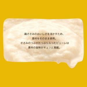 猫 おやつ 無添加 国産 ささみ ピューレ ねこ用ナピューレ 鶏ささみ 24本 P-NNS24 アイリスオーヤマ|nyanko|07