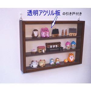アクリル引き戸付き飾り棚 ウォールシェルフ 壁面に取り付けるコレクションケース 取付け用フック付き|nyanmaru-kobo