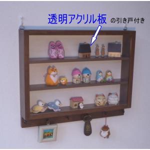 アクリル引き戸付き飾り棚 ウォールシェルフ フック6本付き 壁面に取り付けるコレクションケース 取付け用フック付き|nyanmaru-kobo