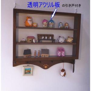 アクリル引き戸付き飾り棚 ウォールシェルフ フック6本と肉球付き 壁面に取り付けるコレクションケース 取付け用フック付き|nyanmaru-kobo