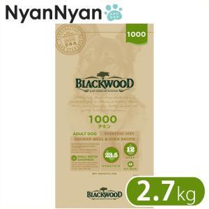 ブラックウッド(BLACKWOOD)1000 チキン 2.7kg