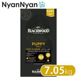 ブラックウッド(BLACKWOOD)パピー チキン 7.05kg