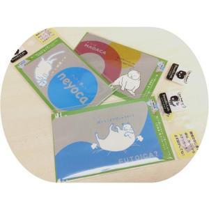猫 ネコ ねこ キャット カード 保護 シール ステッカー 猫柄 (FunICカードステッカー)|nyanpakusengen